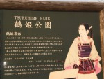 瀬戸内海のジャンヌダルク「鶴姫」伝説☆鶴姫まつり7月に開催!!