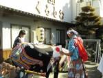 大三島くろしお9月の臨時休業について